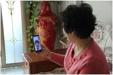 """基层数字健共体入选天津市""""互联网+医疗健康""""示范项目"""