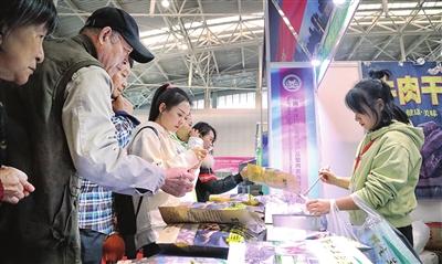 天津中食展开幕全球美食周末可尝鲜