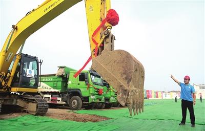 北辰区小淀镇三村安置区项目正式开工建设