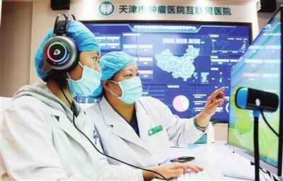 """天津""""互联网+医疗"""" 让患者少跑路(图)"""