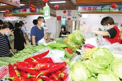 新瑞园菜市场