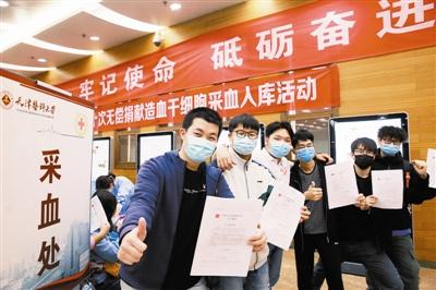 在沈明灿(左3)同学感召下,他的同学和室友也来到现场参加无偿捐献造血干细胞采集入库活动。