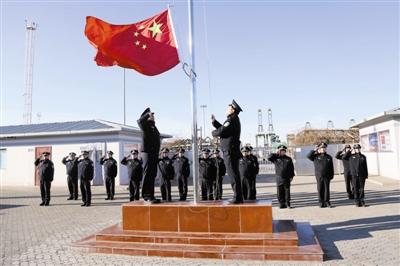 """图②  昨日,为庆祝首个""""中国人民警察节"""",东疆边检站组织民警举行庄重的升国旗仪式,增强民警们的职业自豪感和从警荣誉感。"""