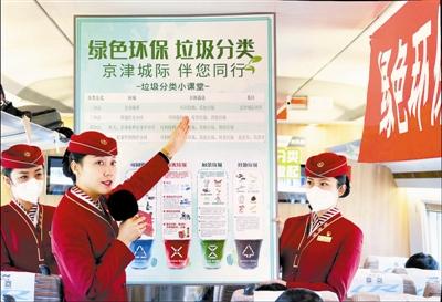 《天津市生活垃圾管理条例》施行第一天 市民纷纷响应