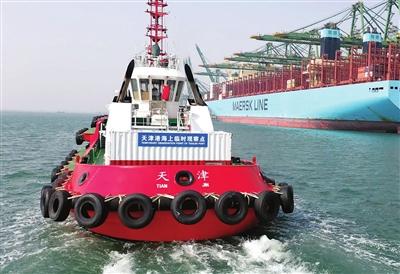 """天津港轮驳有限公司""""津港轮32"""""""