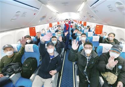 天津机场及多家航空公司全力保障医疗队员及物资运输