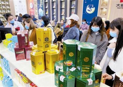 天津茶博会拉开帷幕 市民茶消费越来越多元化