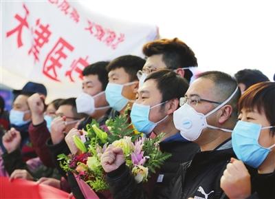 天津支援湖北第13批医疗队30人启程赶赴武汉,作为一支由影像学技师组成的专业队伍,他们前往武汉方舱医院等医疗机构参与新冠肺炎患者的救治。 本报资料图片
