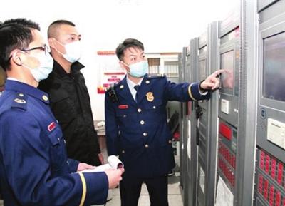 冬季消防 安全检查(图)