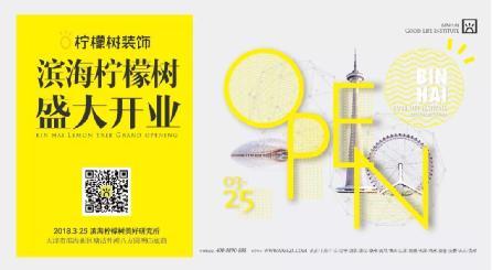 在快乐时时彩计划软件下载_天津,开启美好生活