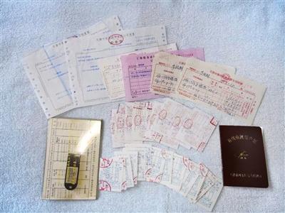 一应交费票据上都有李凤树的名字