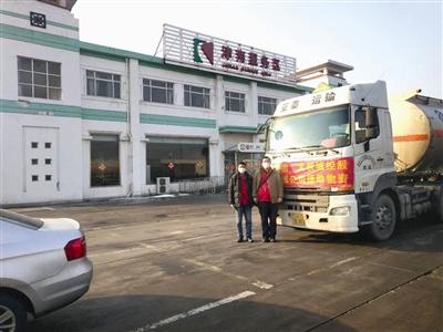 33吨酒精由天津运往襄阳 天津两司机19小时驰援