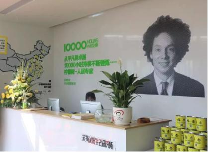 快乐时时彩计划软件下载_天津滨海美好生活研究所——前台