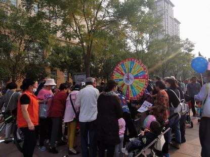 """民生银行天津自由贸易试验区分行举办""""民生·非遗进社区""""主题活动"""