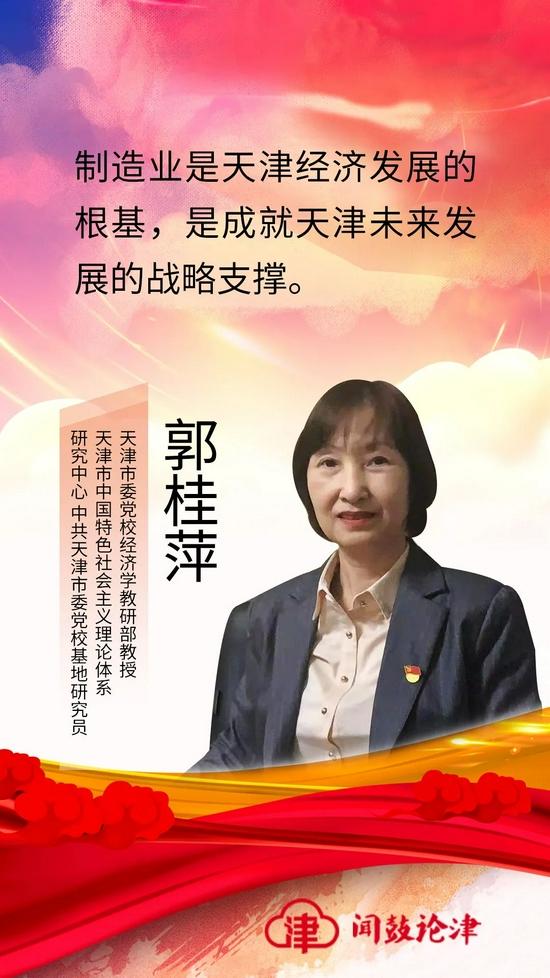 不忘军人初心 书写医者仁心 ── 记天津市环湖医院党委书记、院长葛乐