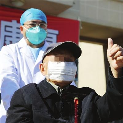 天津年龄最大的新冠肺炎确诊患者顺利从天津海河医院出院。