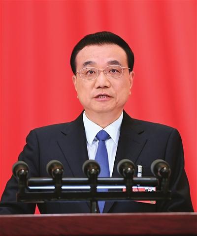 国务院总理李克强代表国务院向大会作政府工作报告。 新华社记者 申宏 摄