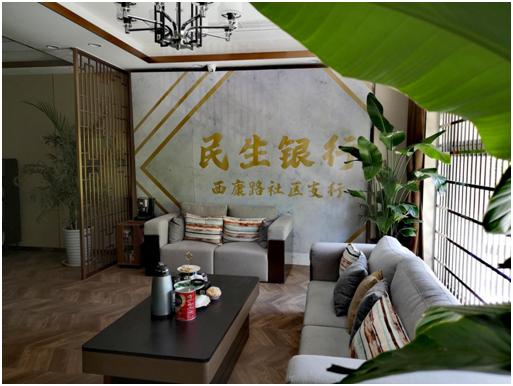民生银行天津分行助力天津文旅事业发展