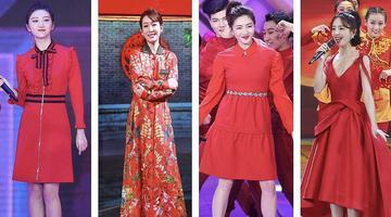 2018央视春晚艺人服装一片红 佟丽娅仙气足