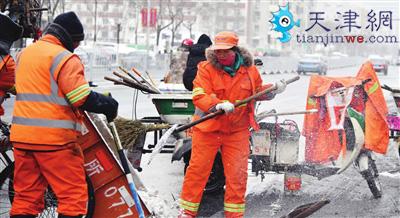 本市迎来今年第一场降雪,各环卫作业单位第一时间开展清融雪工作。天津日报记者 胡凌云 通讯员 石乔 摄