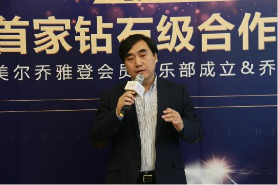 伊美尔(控股)集团副总经理、天津伊美尔总经理刘剑如先生在授牌仪式上发表讲话
