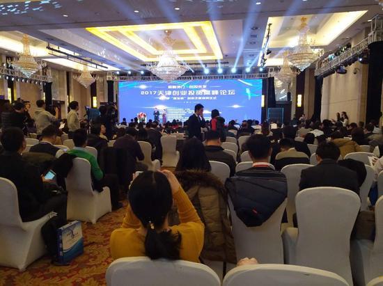 2017天津创业投资高峰论坛在高新区举行