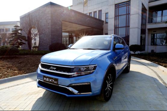 11.99万元起售 大迈x7-8at车型正式上市(1)2274