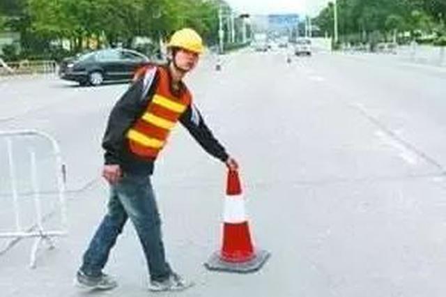 天津多地发布限行通告 这些路段不能走