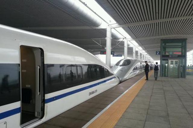铁路:车票预售期有调整运行图调整后恢复放票