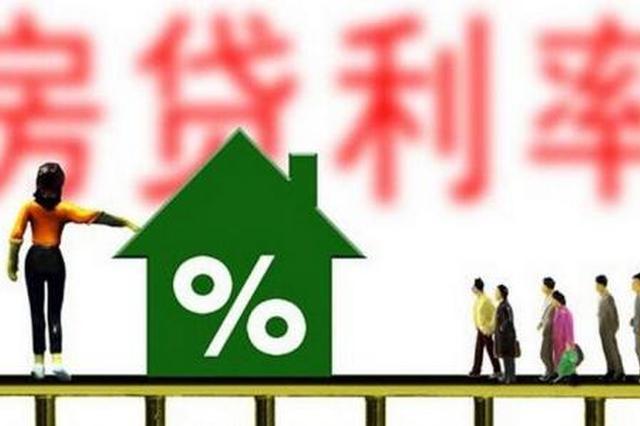 房贷政策收紧 11月天津首套房贷款平均利率5.28%