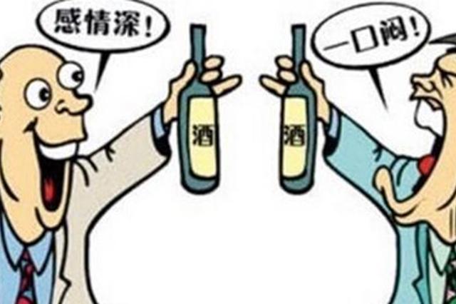 """酒友组成""""黑白大盗"""" 连偷电动自行车终落法网"""