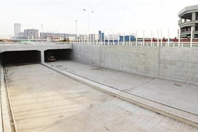 北海路下穿进港铁路二线地道明年6月完成