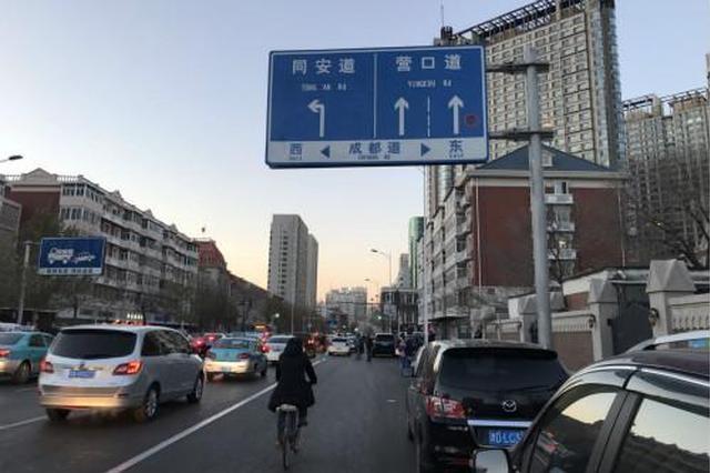 """西康路禁行标志不规范 中招司机:""""太坑人"""""""