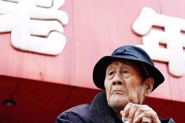 中国式养老:难道我们注定要艰难而孤独地老去