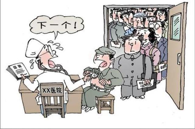 津城持续降温 呼吸道心血管骨病患者显增