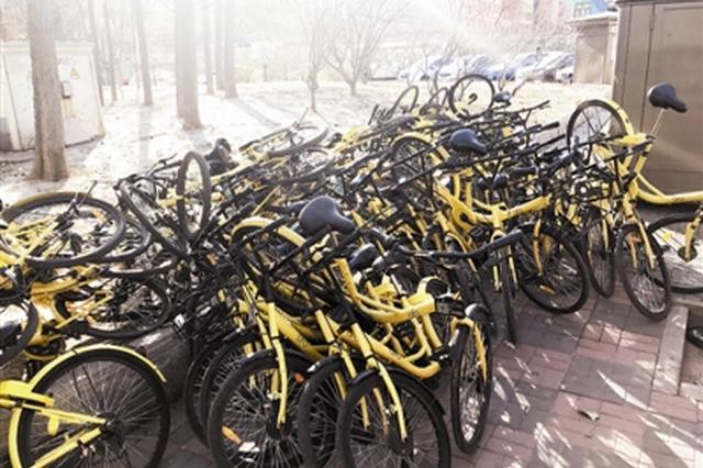 """共享单车遇""""成长的烦恼"""" 没有信任何谈共享"""