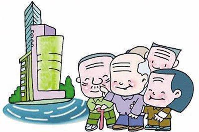 积极探索 天津市已有212个社区实现智能居家养老