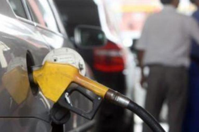 周四国内油价调整两连停成定局或以下调收官