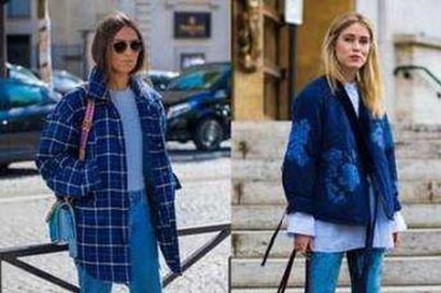 冬日时尚同色系穿搭 最高级的还是黑灰蓝