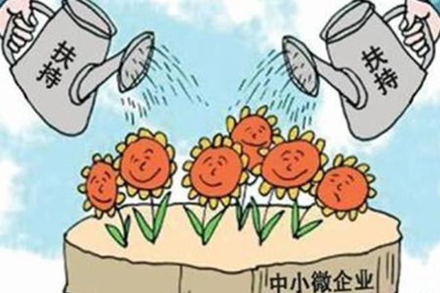 天津中小企业逾43万户民企占比超9成