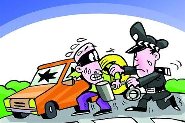 春节临近 请预防砸车玻璃盗窃车内财物案件发生