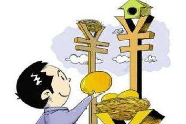 天津市民去年新增贷款为存款3倍 同比增89.12亿