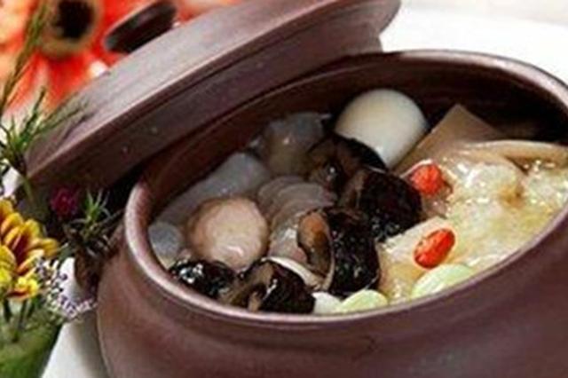 西洋菜煲猪手 清热降火滋阴的冬季保健汤水
