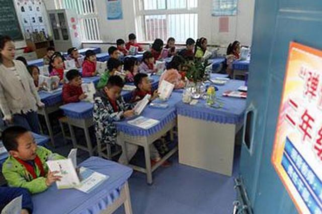 91.4%受访家长常因接送孩子上下学而苦恼