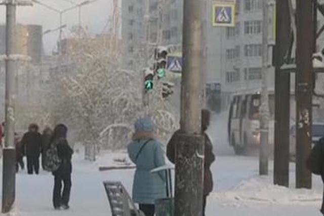 俄罗斯远东地区测得极端低温:零下67℃(图)