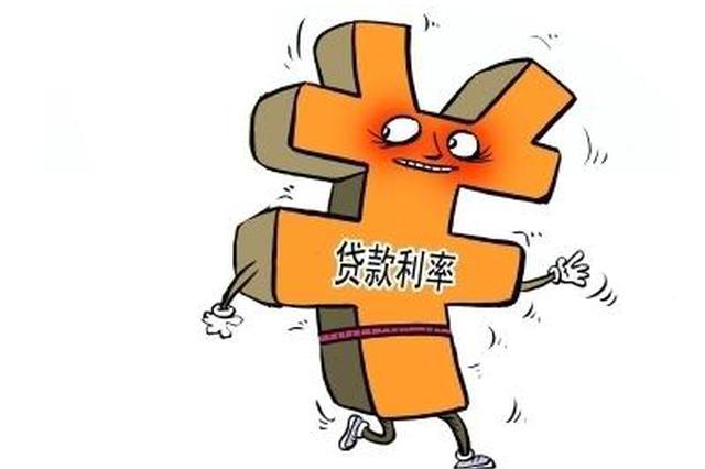 天津首套房贷平均利率上浮至5.43%