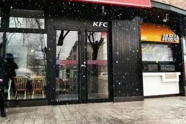听说天津昨天下雪了 网友:难道我这是假天津