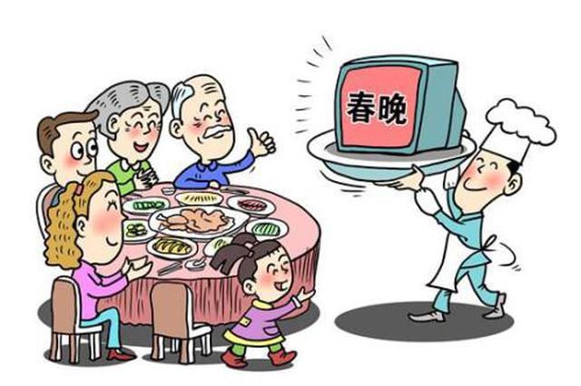 出境游出发城市天津市居前九 覆盖除夕夜订单占六成
