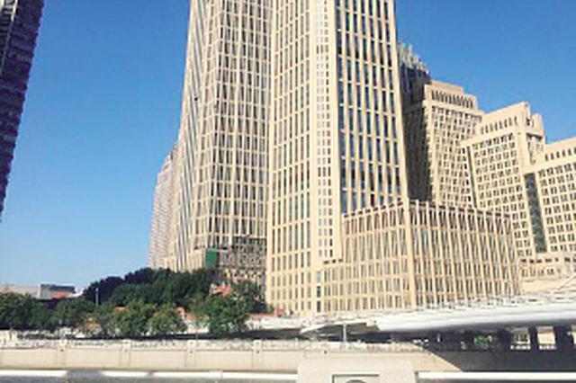 津湾广场9号楼正式完工 海河边也有停机坪了