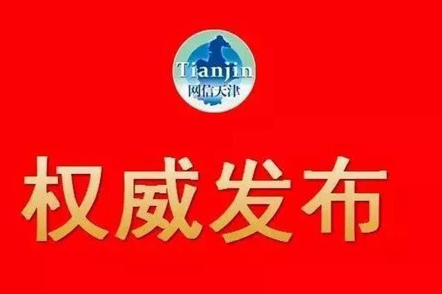 李鸿忠张国清走访慰问一线干部职工 向坚守一线的劳动者送上新